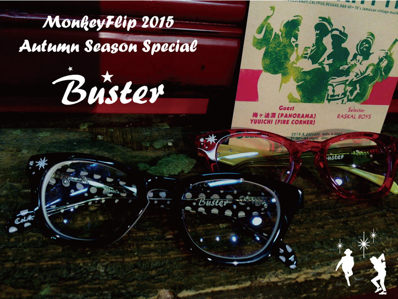 buster.image_
