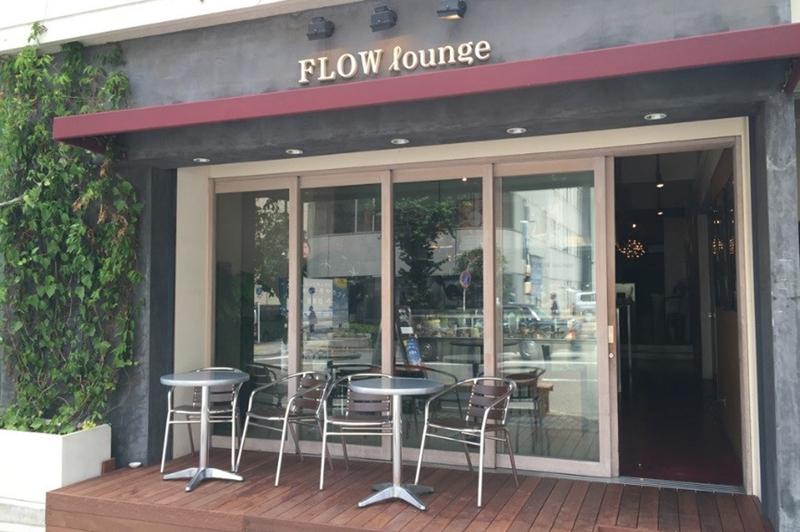 flow0912_1