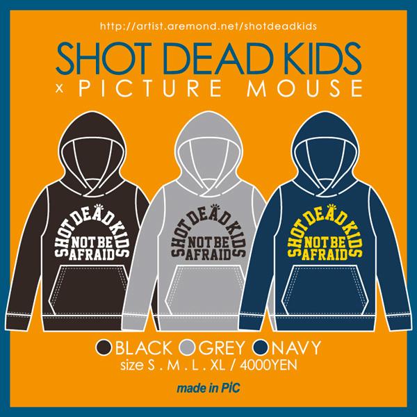 SHOT DEAD KIDS