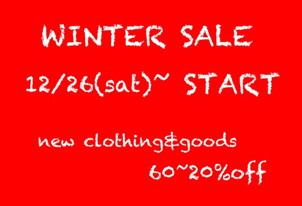 sale sale sale 大須 store in history