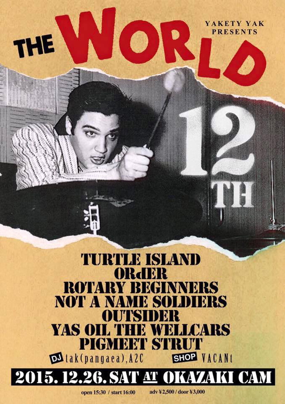 THE WORLD 12th