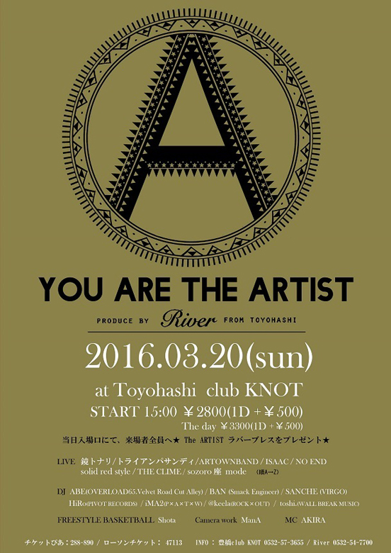 YOU ARE THE ARTIST