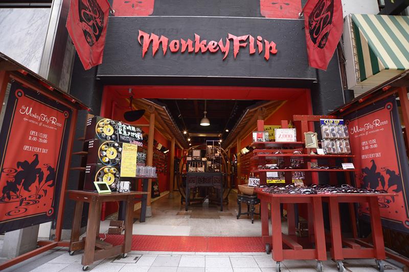 MonkeyFlip-ROSSO