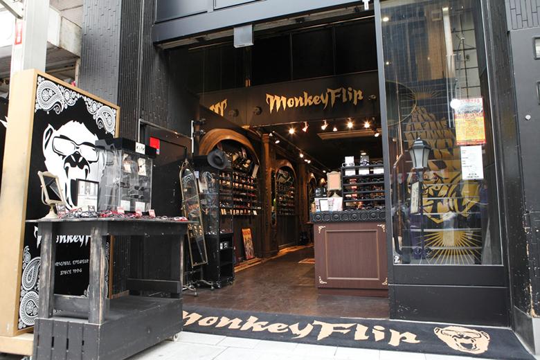 MonkeyFlip本店
