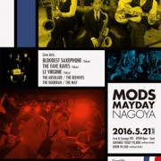 MODS MAYDAY