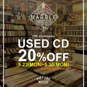 MARBLE RECORDS