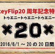 20×20×20