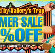 vallery's trap