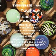 THE BE-SHARE