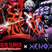 NINJA SLAYER × XENO
