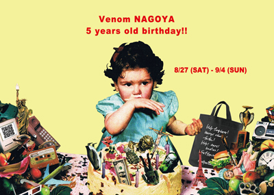 venom nagoya 5 years old birthday week