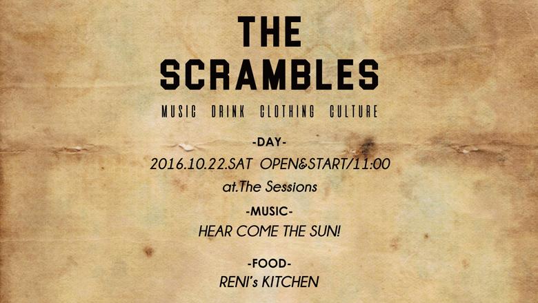 THE SCRAMBLES Vol.2