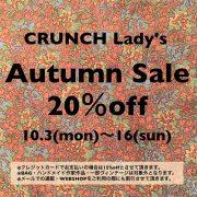 CRUNCH Lady's