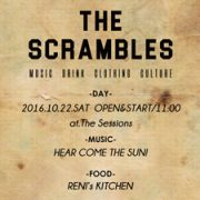 THE SCRAMBLES Vol.2