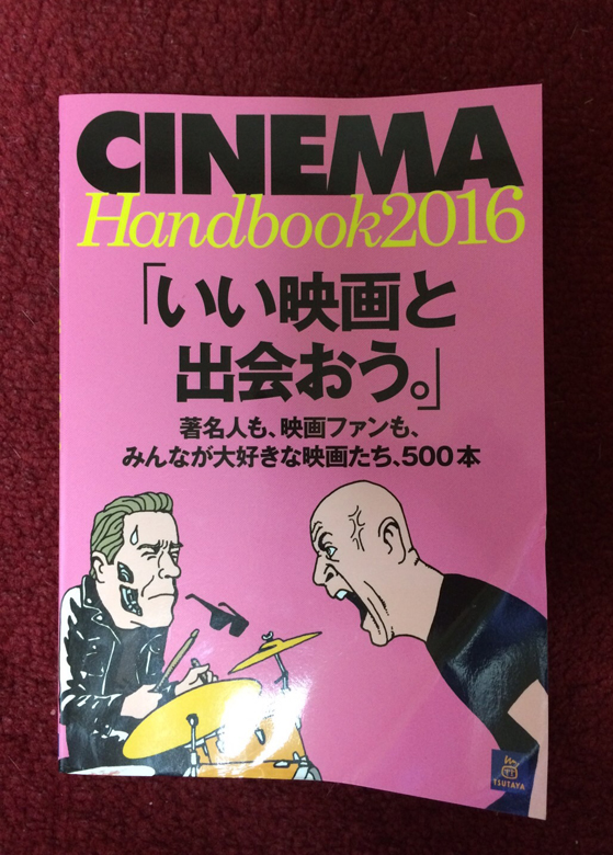 blog20161127