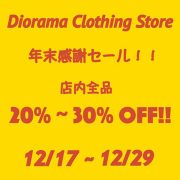 Diorama Clothing Store