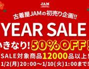 JAM堀江店