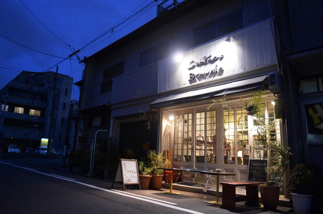 1 Sachico Brownie サチコさん