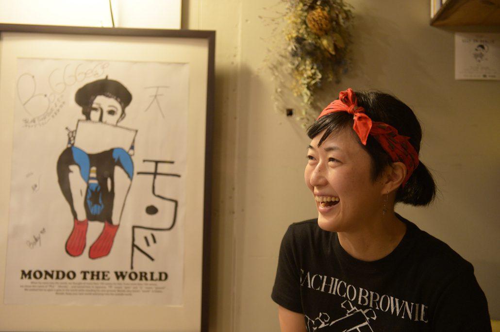 2 Sachico Brownie サチコさん
